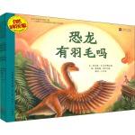 正版全新 自然科学启蒙(第九辑 套装6册)(启发童书馆出品)