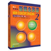 新概念英语2 教材 朗文外研社英语新概念2第二册教材学生用书 实践与进步何其莘著 中小学英语外语基础自学入门书籍