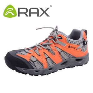 RAX溯溪鞋 男女运动鞋速干涉水鞋钓鱼鞋情侣户外鞋V-遥迦21-5K013