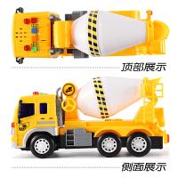 遥控工程车挖掘机挖土车搅拌水泥车翻斗运输车充电动儿童玩具汽车