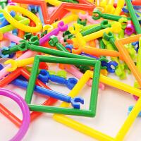 积木塑料拼插装大颗粒幼儿园儿童玩具积木1-2-3-6周岁