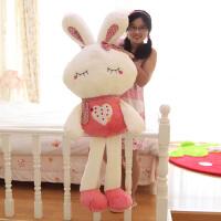 可爱毛绒玩具兔love小兔子公仔大号抱枕玩偶布娃娃生日礼物女生男