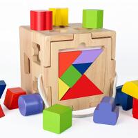 宝宝形状配对6-12个月婴儿童智力积木玩具0-1-2-3周岁女孩男孩