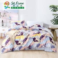 富安娜出品 圣之花原创清新印花床品套件床单枕套被套三件/四件套