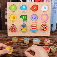 宝宝玩具1-3岁智力开发串串珠子儿童穿线积木3-6周岁男孩女孩