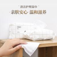 【超级品牌日】网易严选 护理湿巾