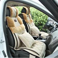 驰航 仿狐狸毛汽车坐垫 毛绒座垫车椅垫 加厚保暖冬季新款