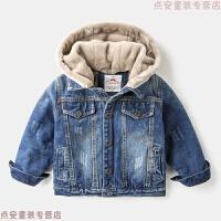 男童秋冬牛仔外套加绒加厚儿童冬装2018新款洋气上衣童装宝宝夹克 蓝色