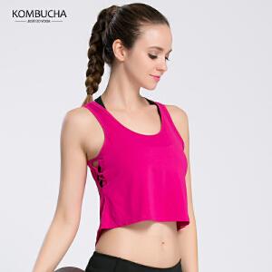 【新春特惠价】Kombucha瑜伽健身背心女士速干透气露脐短款背心跑步健身运动宽松罩衫背心K0114
