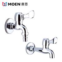 MOEN/摩恩 高档黄铜单冷入墙式洗衣机龙头+拖把池龙头 9008+9010 优质卫浴配件