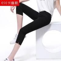 逸阳夏季新款简约百搭铅笔裤W6X085526X