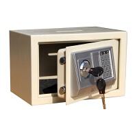 20180528133444517创意生日礼物保险箱存钱罐电子密码保险柜金属储蓄罐超大号存钱箱 乳白色 双保险投币