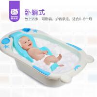 棒棒猪婴儿童洗澡盆宝宝浴盆新生幼儿浴桶大号加厚