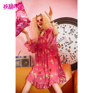 妖精的口袋雪纺连衣裙2018新款少女裙荷叶边chic碎花裙子女