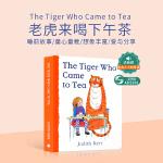 50周年纪念版 老虎来喝下午茶 英文原版进口绘本 The Tiger Who Came to Tea 儿童启蒙英语阅读