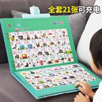 有声挂图汉语拼音语音幼儿童拼读训练宝宝早教益智玩具字母表墙贴