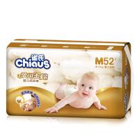 雀氏柔润金棉纸尿裤M52片 中号尿不湿