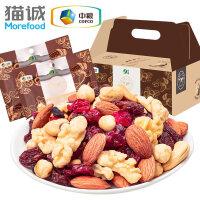 包邮 山萃 中粮每日坚果 混合坚果 750g (25g*30包) 干货坚果 休闲营养零食