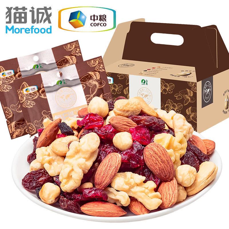 山萃中粮每日坚果 混合坚果 750g (25g*30包)干货坚果 休闲营养零食新鲜日期 大品牌 好品质 健康坚果