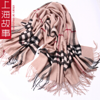 上海故事纯羊毛韩版新款男女通用格子大方巾围巾披肩男女围脖秋冬季