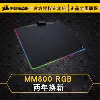 【当当正品店】美商海盗船(USCorsair)游戏鼠标垫 Gaming系列 MM800 硬面/布面 游戏鼠标垫 RGB