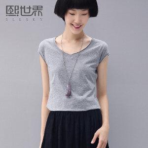 熙世界2017夏装新款韩版V领简约短袖T恤纯色修身上衣女装192ST147