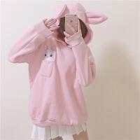 日系女装连帽加绒套头卫衣冬季韩范学生宽松中长款可爱兔耳朵外套
