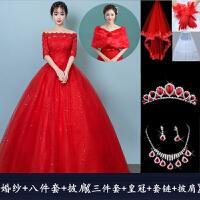 一字肩婚纱礼服新娘齐地修身显瘦公主大码韩式红色春季2018新款女 +披肩
