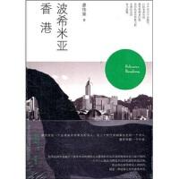 正版全新 波希米亚香港