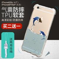 iphone6手机壳苹果6s软6plus硅胶套6splus透明i6防摔全包边六新潮男女6splus网红iphone6个