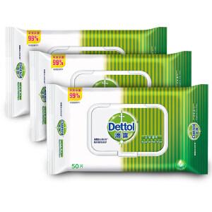 滴露Dettol卫生湿巾50片×3包特惠大包装携带方便有效抑菌