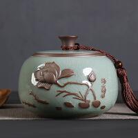 茶叶罐陶瓷密封罐大号粗陶存储罐普洱茶大码装茶叶罐