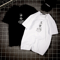 夏季风情侣短袖T恤男女加大码潮胖学院风半袖印花修身上衣