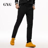 GXG休闲裤男装 秋季男士时尚潮流青年斯文休闲都市修身黑色长裤男