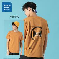 [限时抢价格:38.9元,限5月12日-5月30日]真维斯男装 时尚潮流圆领印花短袖T恤