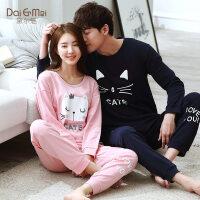 韩版情侣睡衣女士秋季长袖纯棉大码卡通可爱男全棉家居服两件套装