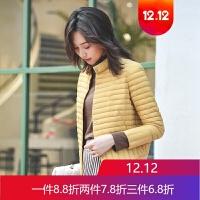百搭轻薄羽绒服女短款韩版时尚修身色白鸭绒冬季外套潮