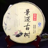 【28片】2014年景迈古树古树生茶云南普洱茶饼茶 357克/片