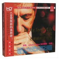 原装正版 民谣诗人Leonard Cohen莱昂纳多科恩 我心深处之迷醉的男低音CD
