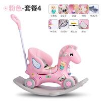 宝宝摇摇马滑行两用多功能塑料婴儿大号玩具男女孩小木马音乐儿童