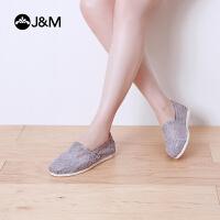 jm快乐玛丽帆布鞋女夏季低帮镂空套脚懒人鞋透气布鞋一脚蹬61815W