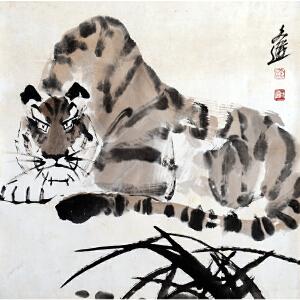 汤文选《虎》