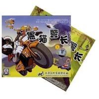 正版�和��赢�片dvd 上海美�g�影 黑�警�L上下部合� 2VCD光�P