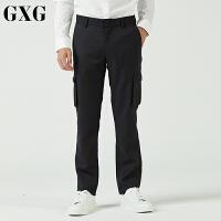 GXG休闲裤男装 秋季时尚潮流百搭休闲都市男士裤子修身青年长裤