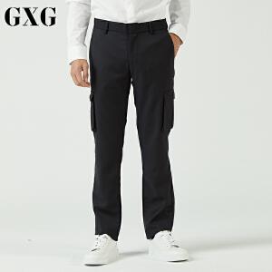 GXG休闲裤男装 秋季时尚潮流舒适休闲都市男士裤子修身青年长裤