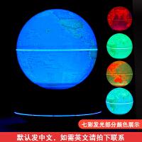 磁悬浮地球仪 创意礼品送男女生实用生日公司年会商务纪念品奖品送客户*SN7069