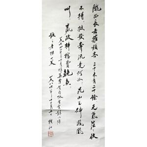 Y044赵朴初《书法》