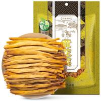 禾煜 黄花菜 150g/袋 易于泡发 农家特产黄花菜南北干货