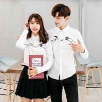 情侣装修身松树刺绣学生班服咖啡厅主题餐厅可定制长袖衬衣