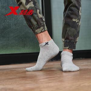 特步男子短筒袜2018春夏运动3双装舒适袜子简约柔软男袜子三双装882239549096